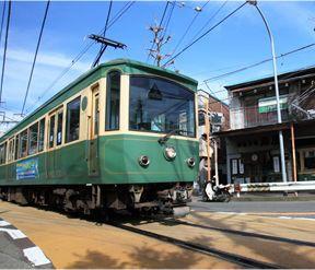 湘南・鎌倉の観光に欠かせない 江ノ電